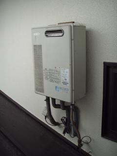 P3260041.JPG